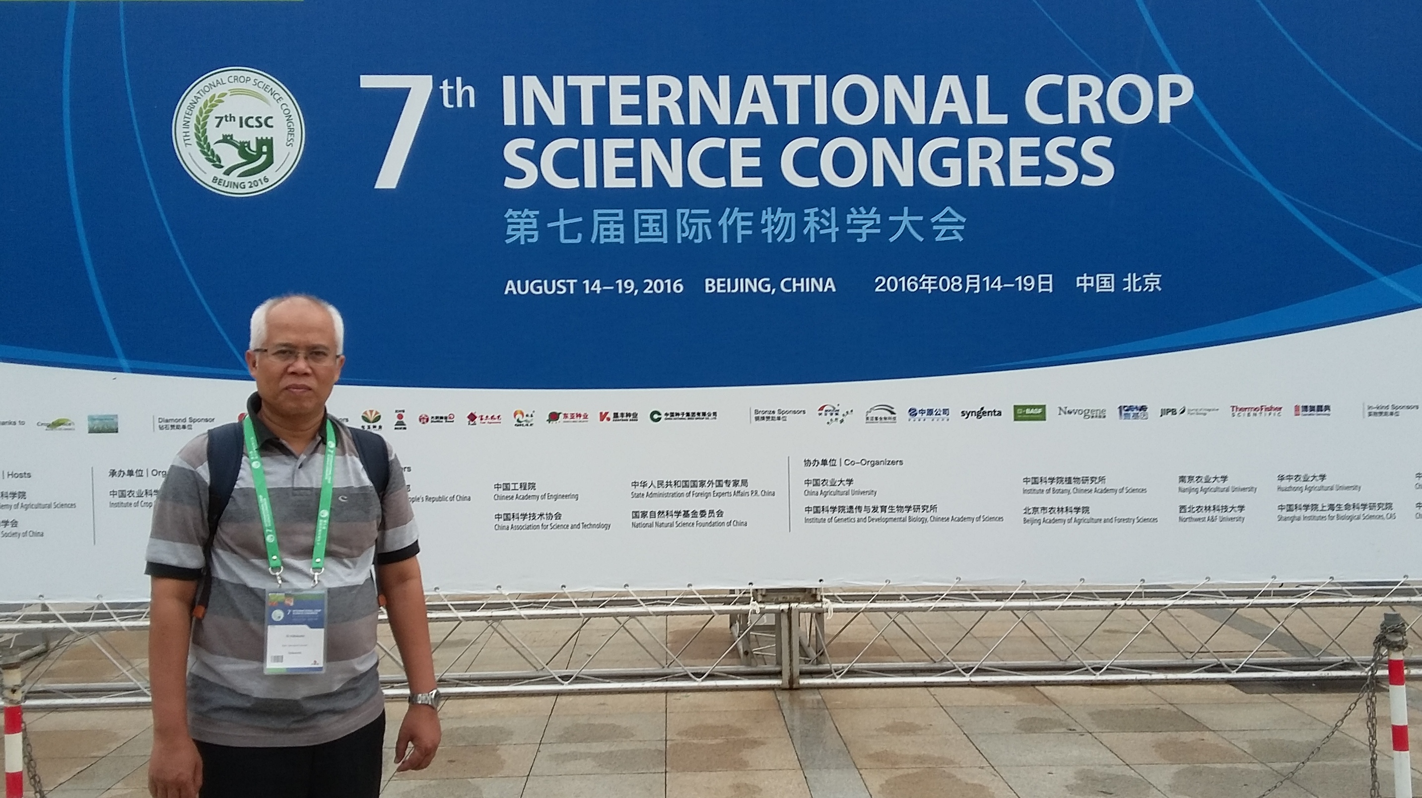 Dr. Miftahudin in the 7th International Crop Science Congress (7th ICSC) Beijing