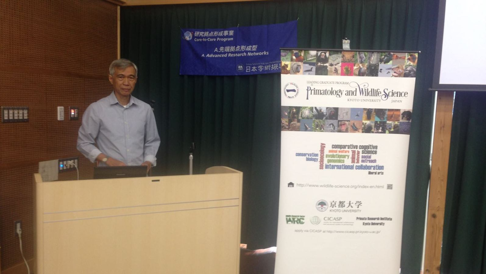 Two Staffs Attended International Symposium on Primatology and Wildlife Science in Japan